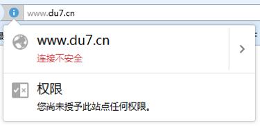 火狐浏览器无SLL证书显示