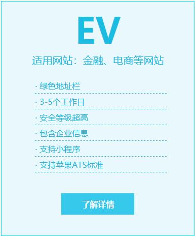 EV增强型
